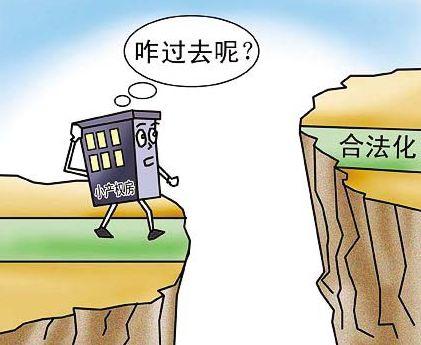 二手房屋买卖中介费一般什么时候交付